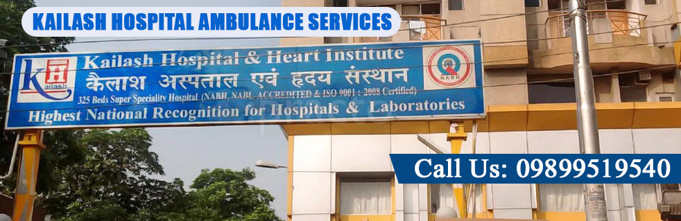 KAILASH Hospital Ambulance Services
